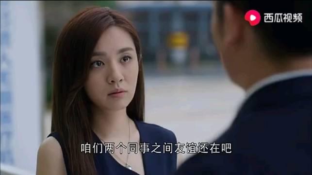 大好时光:男子看望女子,她假装看不见他,结果男子跑上去责问