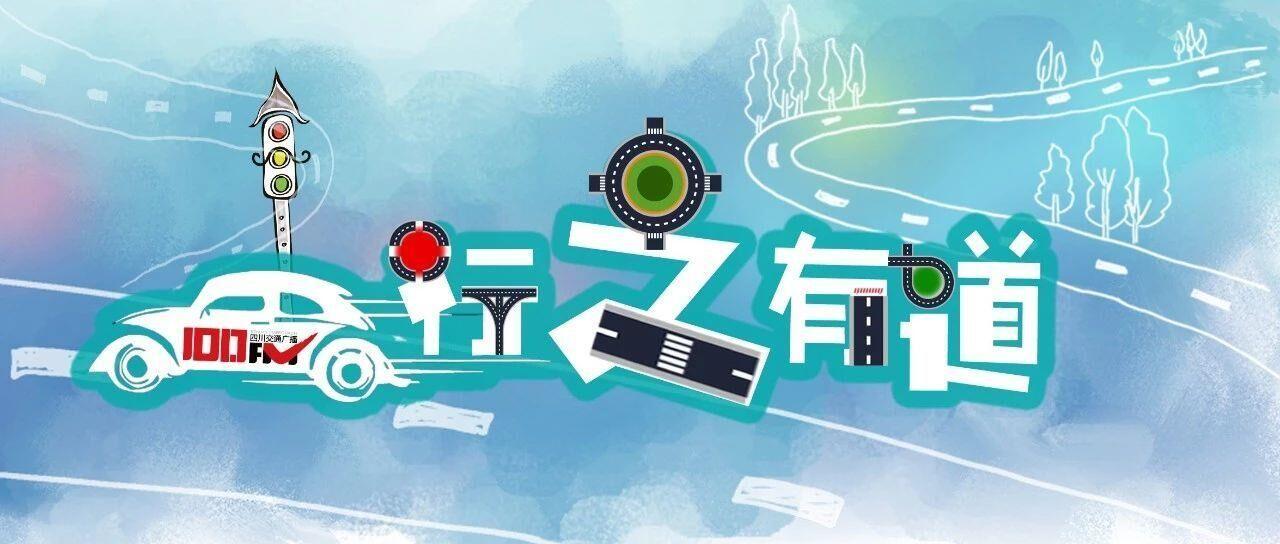 成温邛高速,温江往成都方向,温江到文家路段