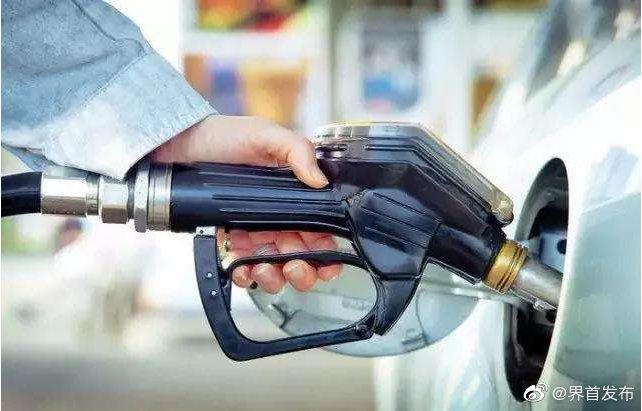 """想知道""""油价""""最近有什么新消息么,都在这里了"""