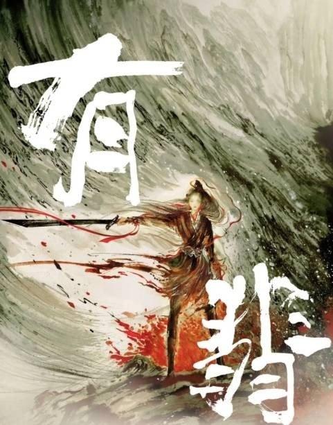 网传赵丽颖8.22复出参加活动,接着 8.23官宣新剧