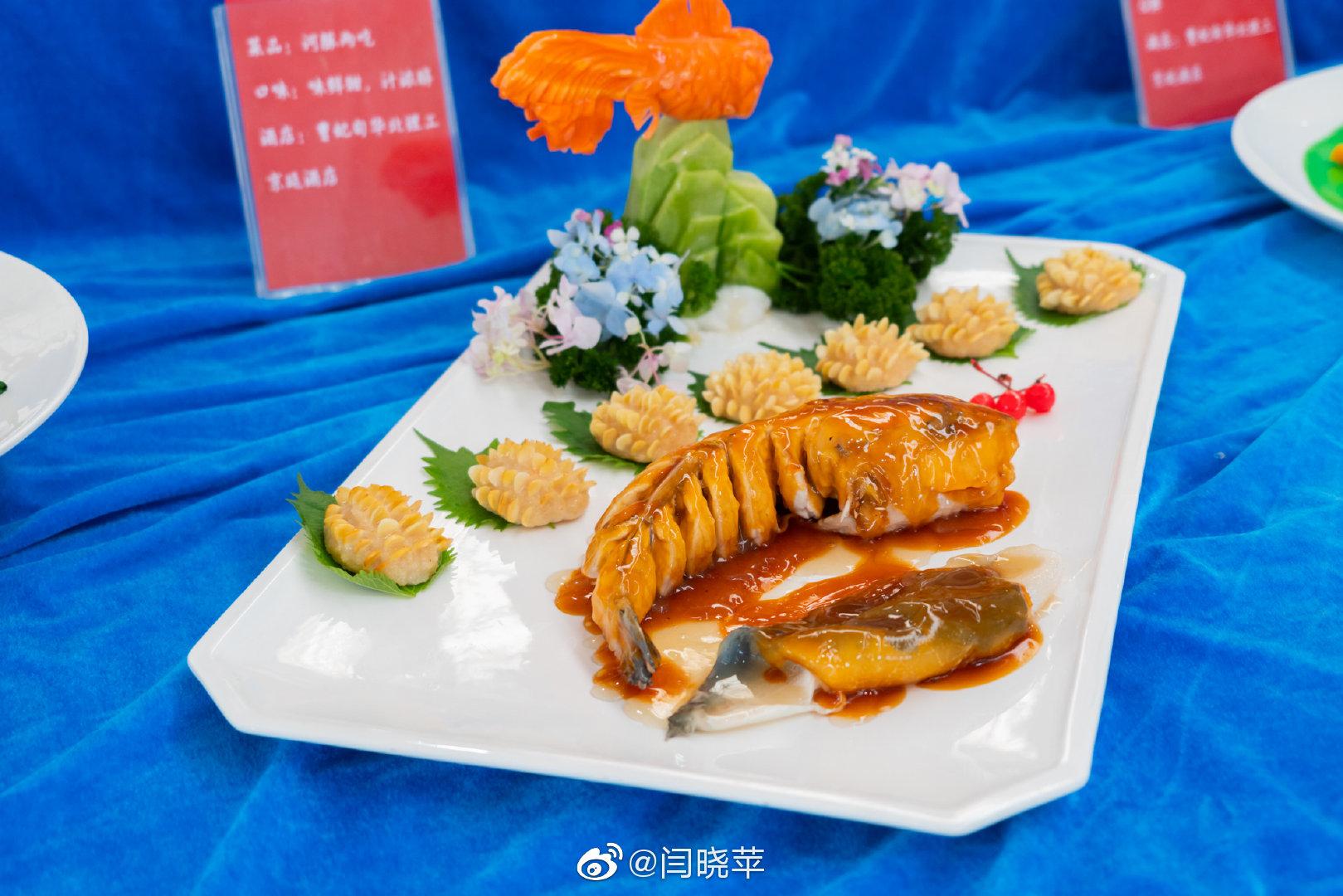 曹妃甸举办的第二届国际河豚美食节的开幕式上我看到了大量的佳肴