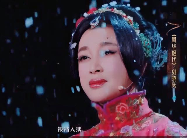 时隔四十年,刘晓庆与唐国强再次同框合作,满满的年代情怀