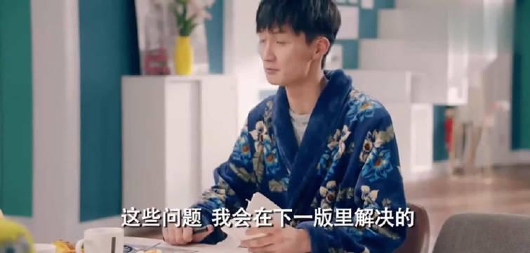 李佳航X孙艺洲