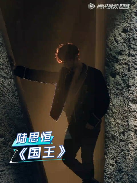 海宁海棠学员陆思恒《国王》公演舞台直拍