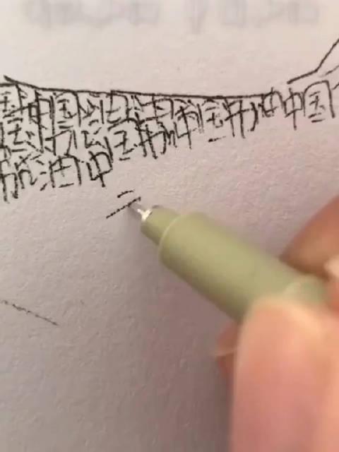 长春小伙万字画绘出钟南山院士!武汉加油!中国加油!转发一起加油