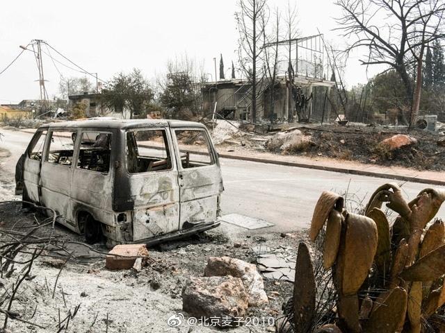 嗯,以色列火灾,有媒体报道称,野火是火灾