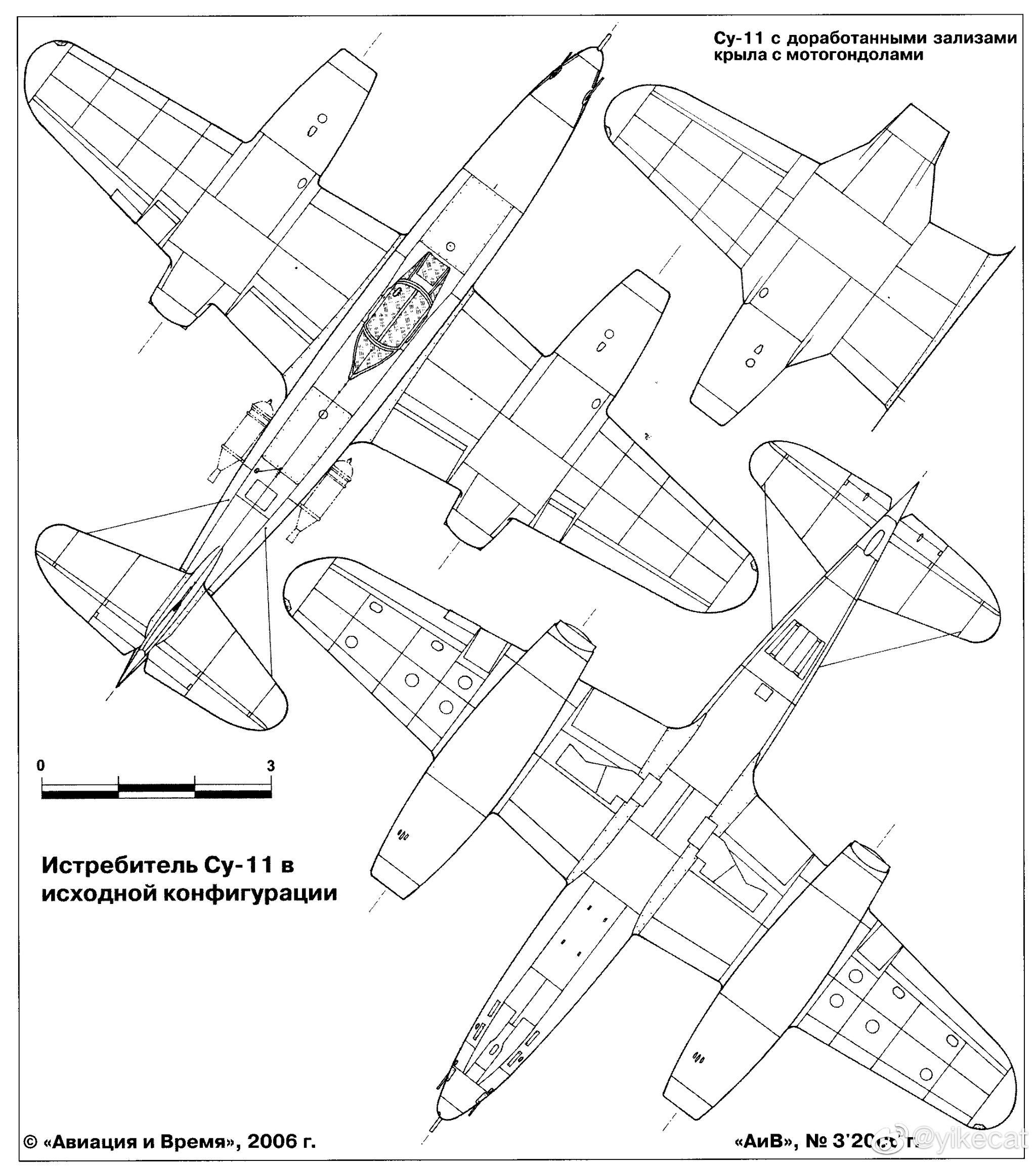 Sukhoi Su-9(1946)/Su-11(1947)/Su-13喷气式战斗机