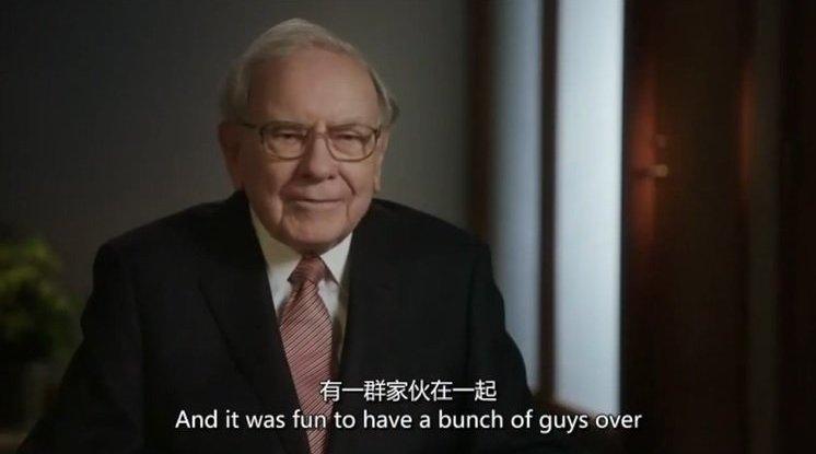 高分英文纪录片《成为沃伦·巴菲特》,中英字幕