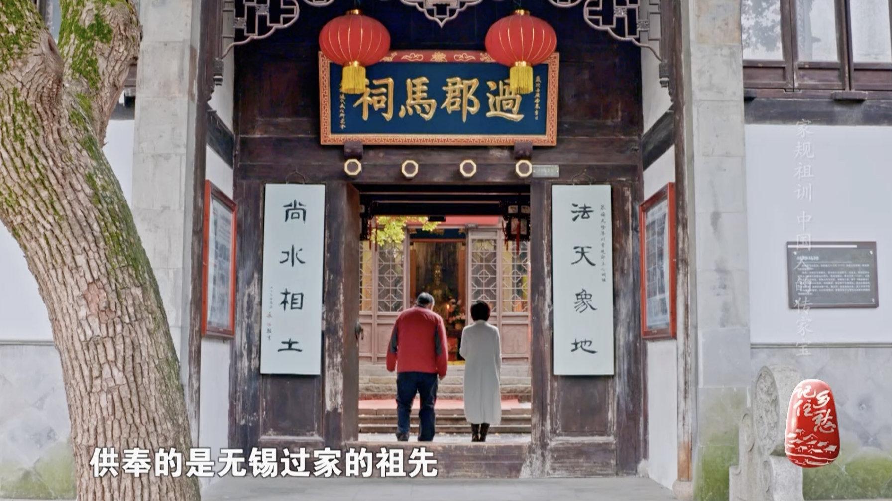 国有史,方有志,家有谱。对于重视传承的中国人来说