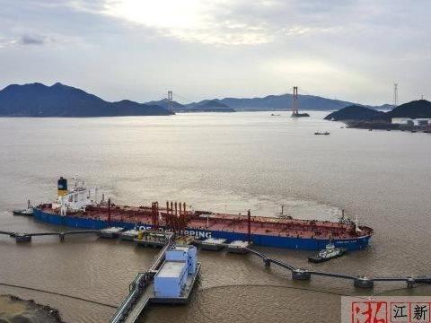 舟山外钓油品应急储运30万吨级码头通过验收