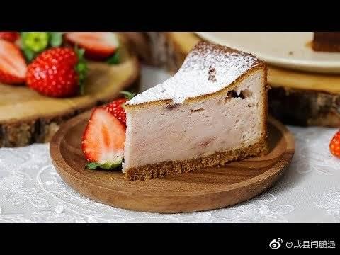 草莓的烘烤芝士蛋糕,快来学习一下吧,超级美味