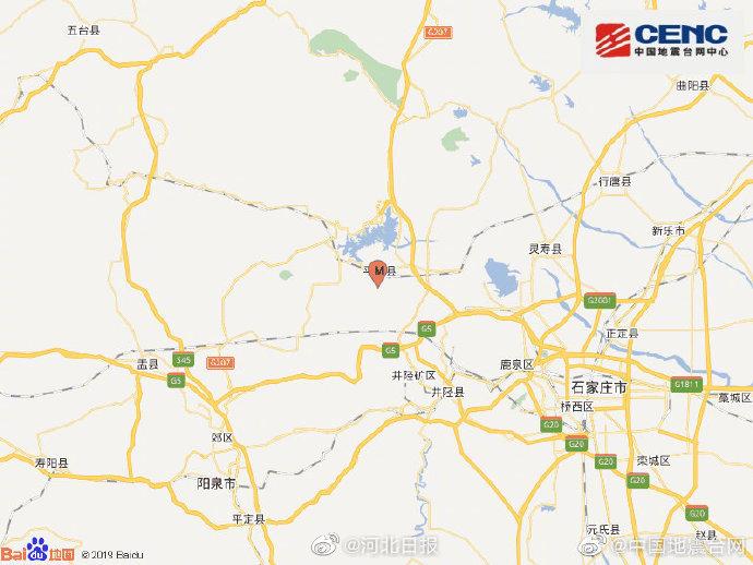 河北石家庄市平山县发生3.0级地震 省地震局已派出工作队赶赴现场