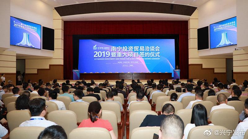 兴宁区举行重大项目签约仪式 人民电竞(广西)电子竞技产业园将落地