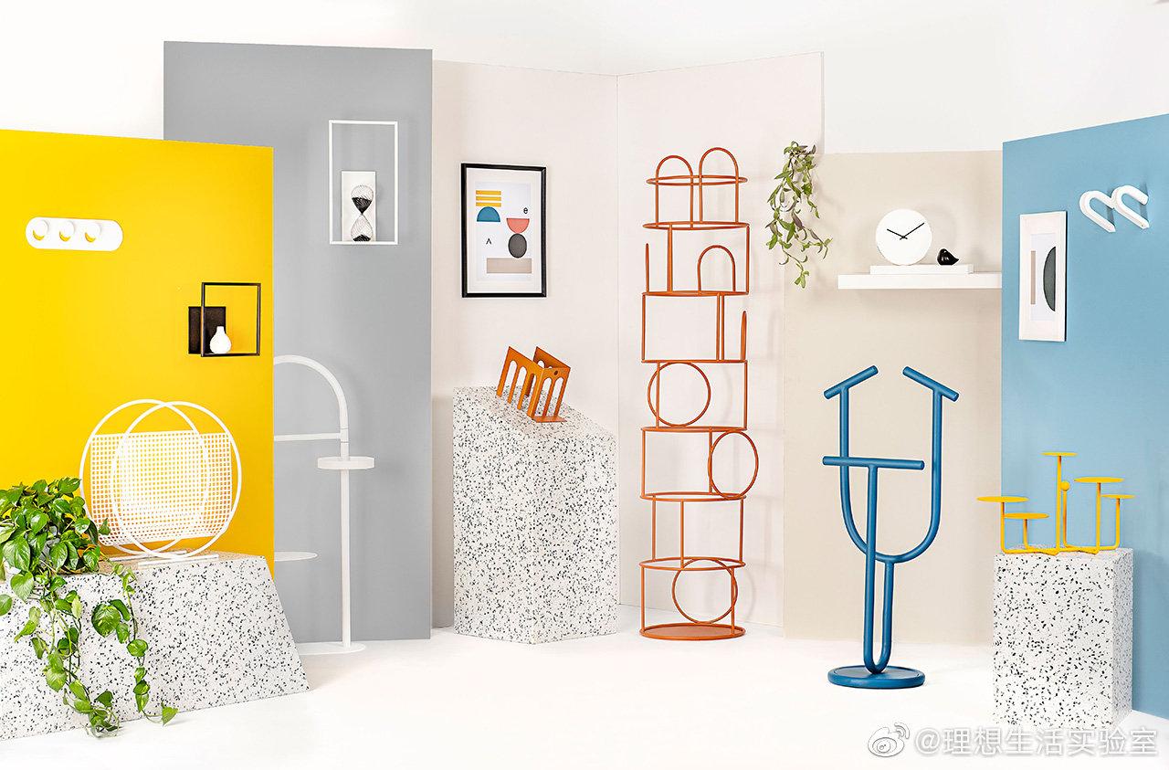 家居品牌 Formae 带来活泼有趣的 Roommate 系列。
