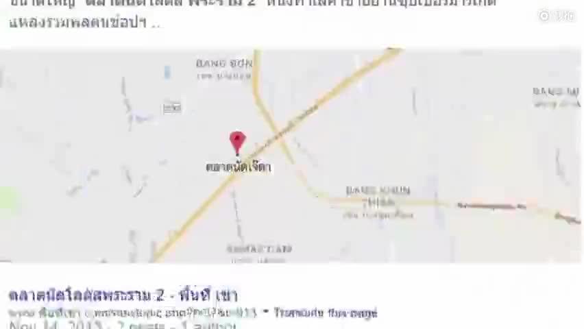泰国反对网络暴力短片《用智慧看见那些看不见的事》