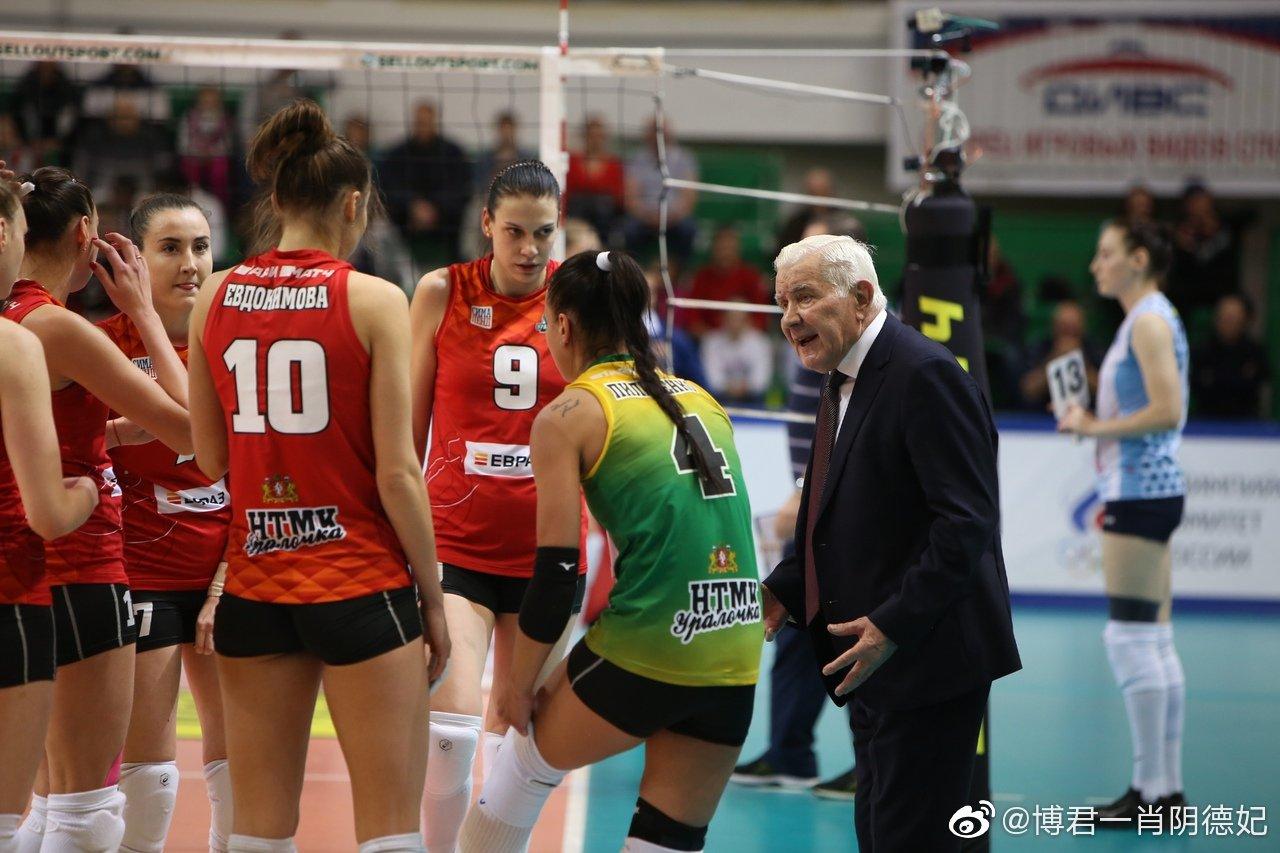 俄罗斯女排联赛