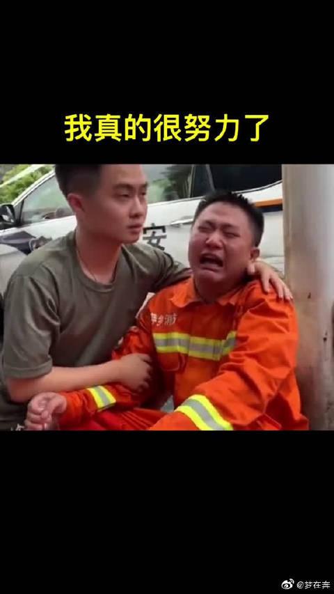 救出一名婴儿后,听说可能还有人没救到,21岁的廖屹杰坐地痛哭