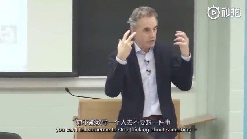 世界著名心理学家看,多伦多大学心理学教授乔丹彼得森