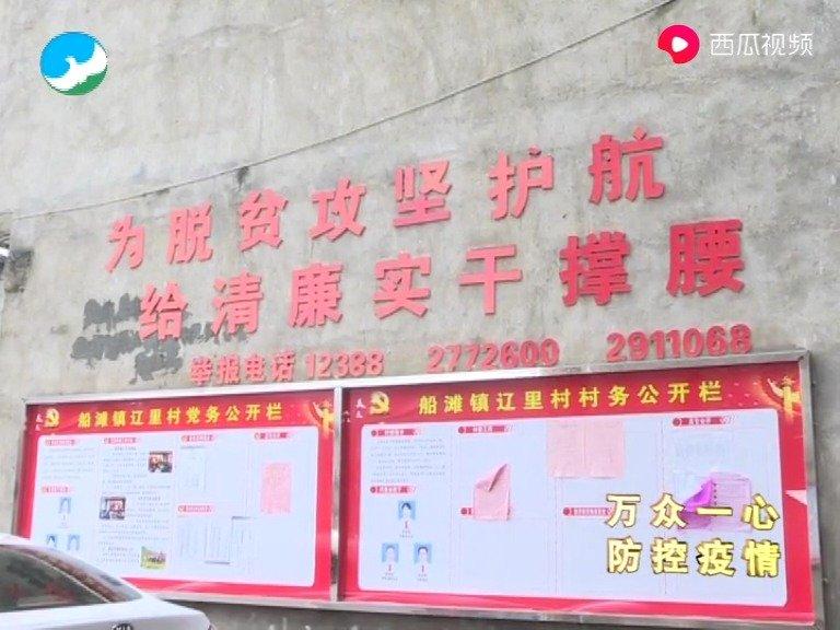 武宁县委书记杜少华到乡镇督查调度疫情防控 脱贫攻坚工作