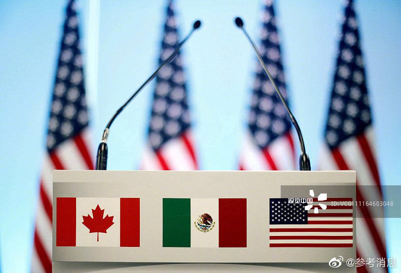 历史上的8月12日:北美自贸协定签署