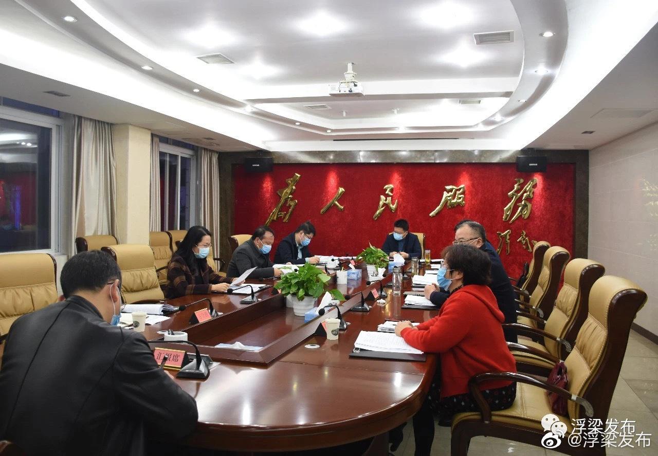 县政府召开第49次常务会议,通过了这些征迁补偿安置方案