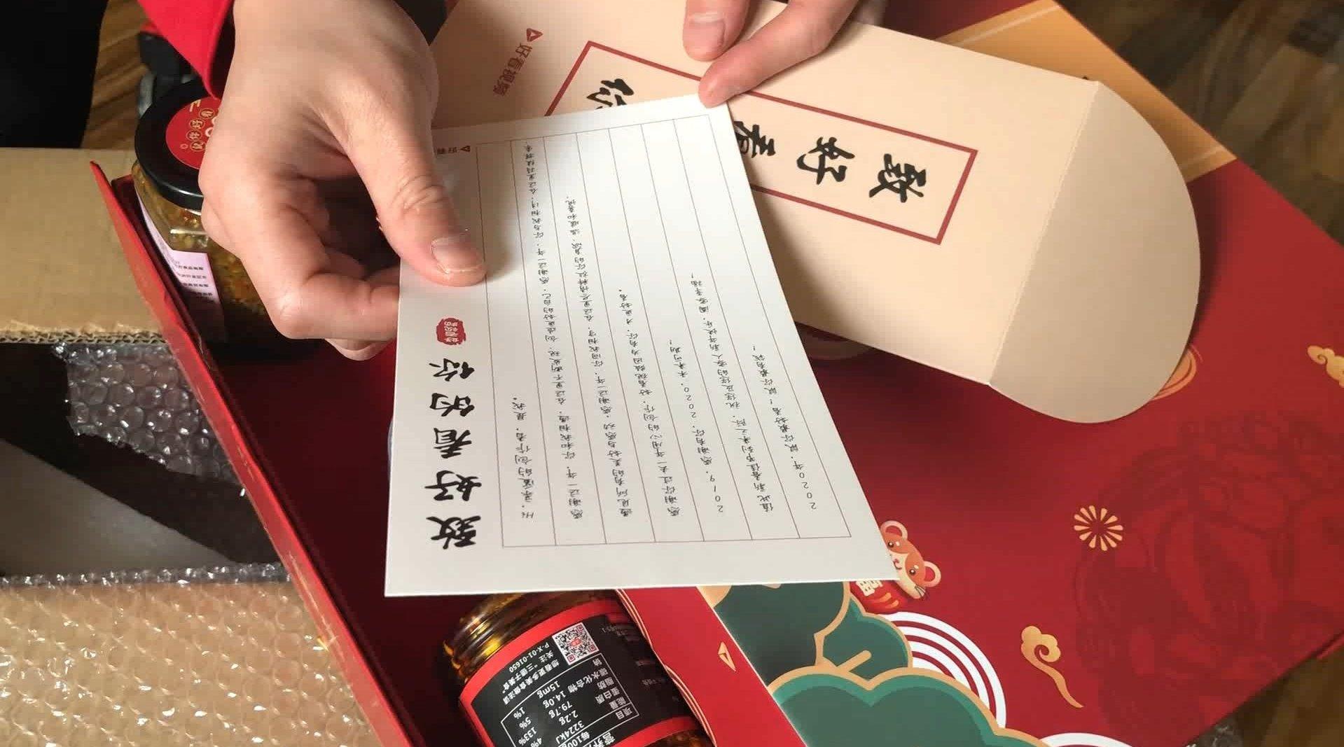 国内某自媒体平台送宇哥的神秘礼盒,里边都有什么呢?