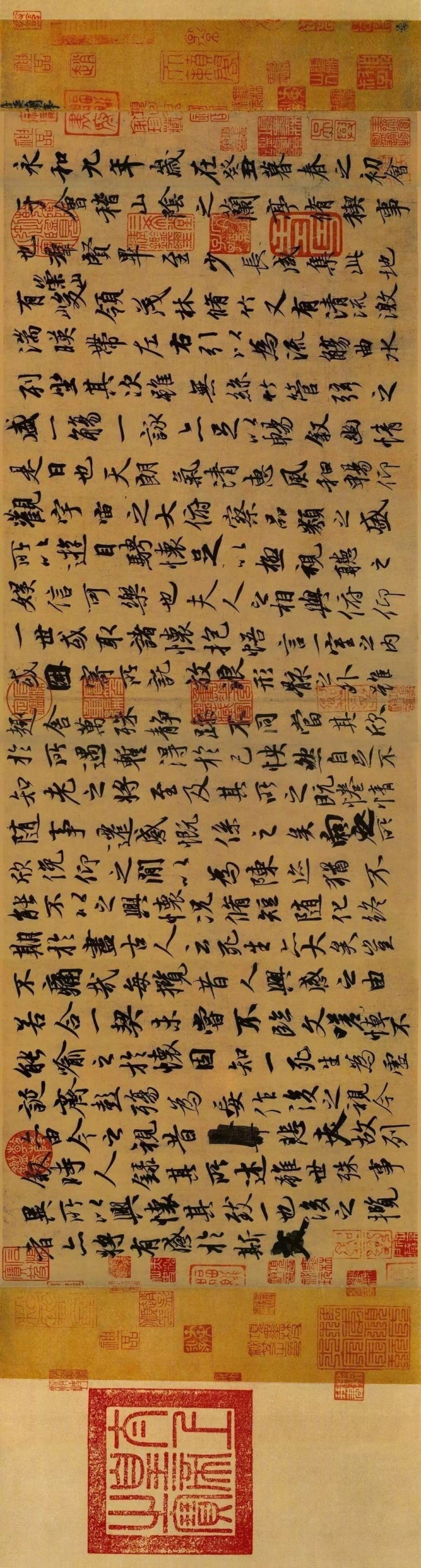 那些不得不看的手卷王羲之兰亭序颜真卿祭侄文稿苏轼黄州诗帖