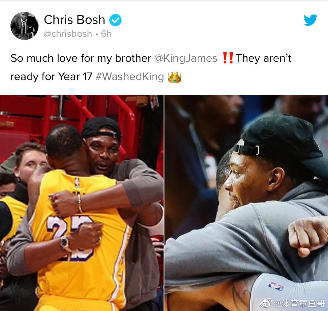 热火名宿波什更新推特,晒出昨天与好兄弟拥抱的图片,写道