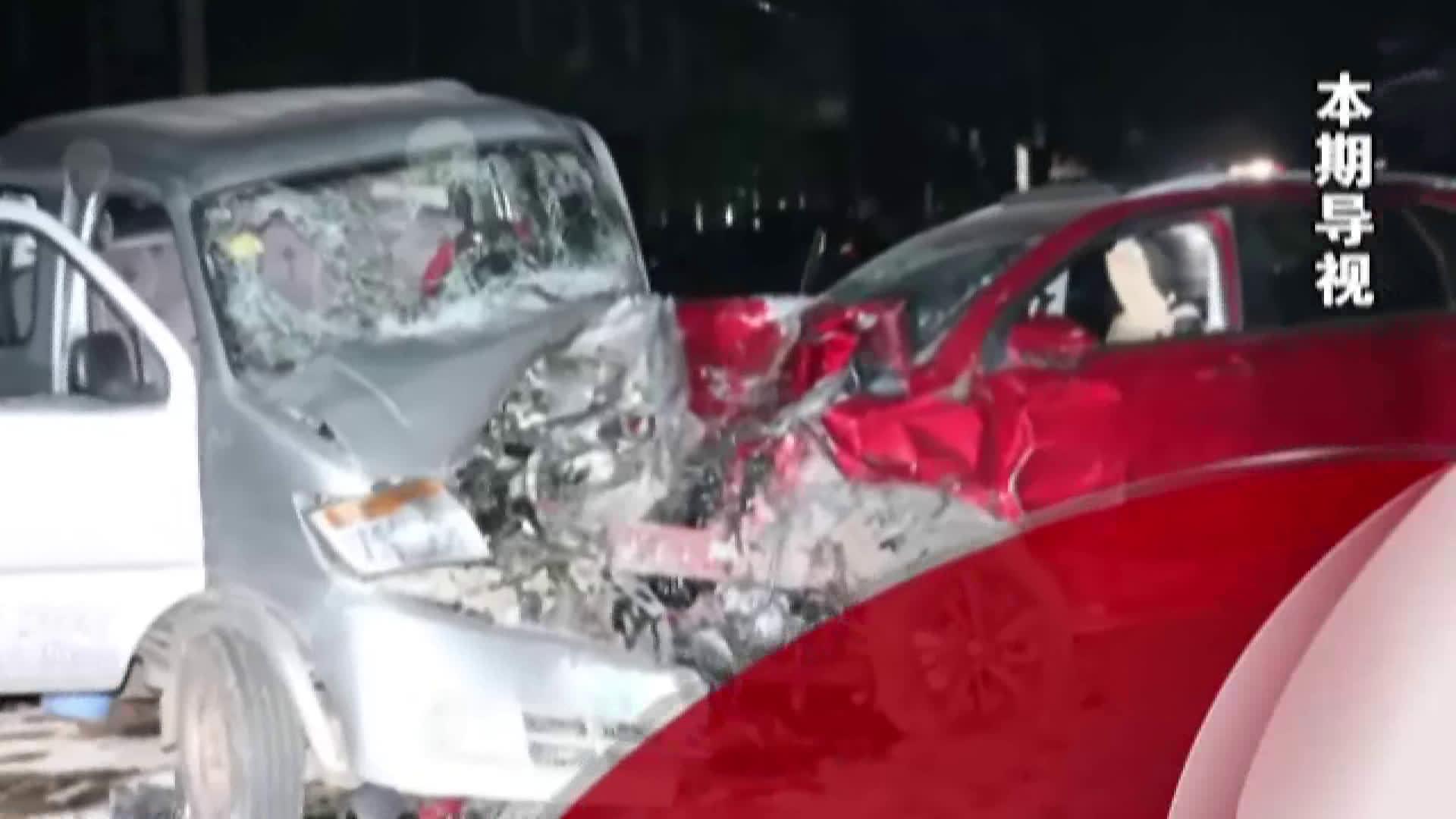 两车相撞,一死七伤,事故原因他们却都说不清,提前离开的人