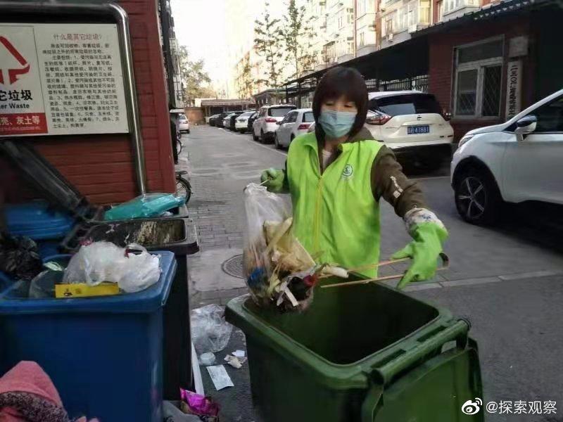 分享网易新闻《北京海淀区永定路街道垃圾分拣员国庆假期坚守岗位》