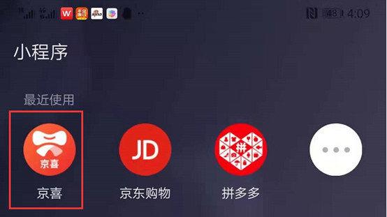 """刘强东""""拼了""""! 要跟拼多多""""拼刺刀"""""""