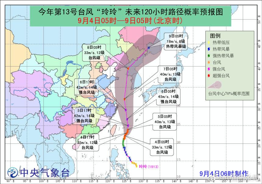 海南广东暴雨在线 南方周末秋老虎再袭