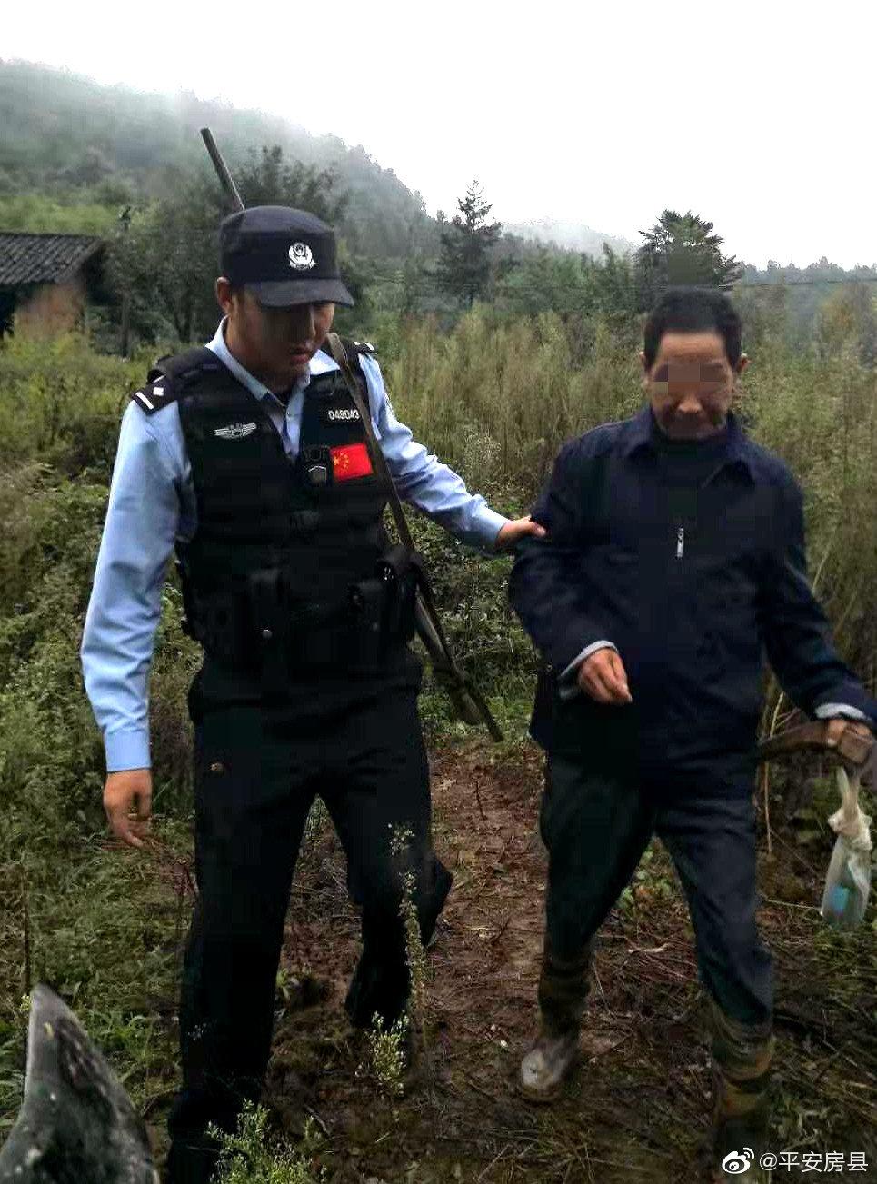 村民私藏枪支涉嫌违法犯罪。20日