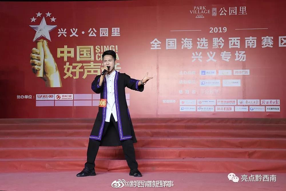 2019《中国好声音》黔西南校园海选总决赛举行 5强产生