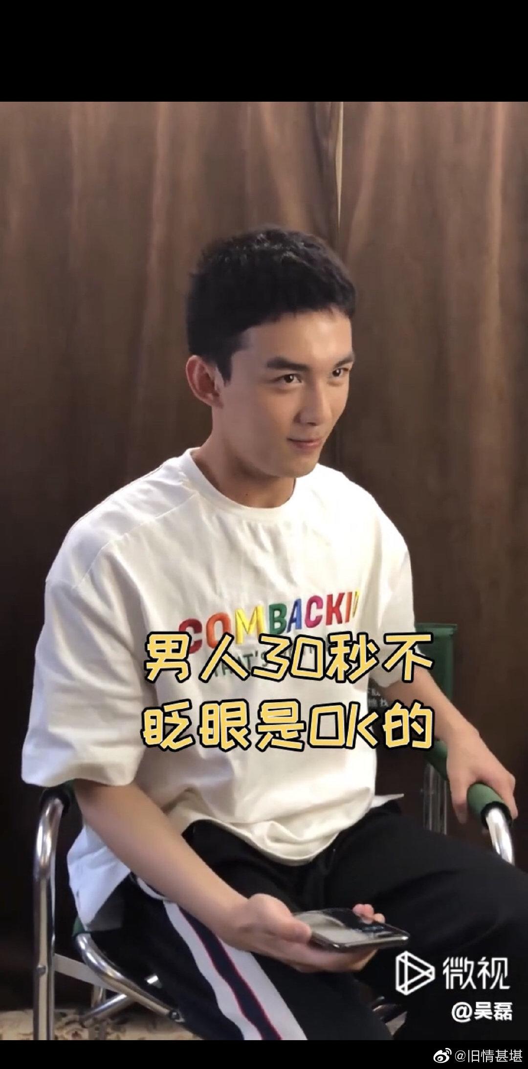 吴磊对铁血男儿执念是有多深呀好好好知道了是铁血真汉子霸王纯爷们
