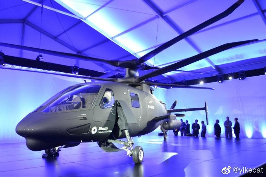 """后传奇时代——Sikorsky Raider""""袭击者""""(一)(本段文字系鄙人翻"""