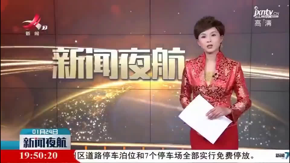 江西省委省政府启动重大突发公共卫生事件一级响应 易炼红出席全省新