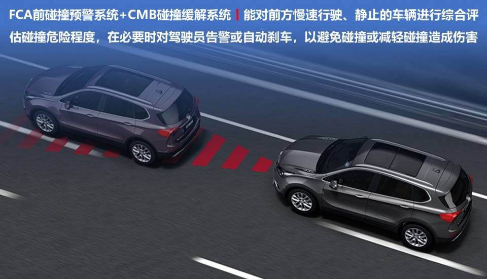 FCA、LKA等十多项智能配置,别克昂科威主动安全艳压同价位车型
