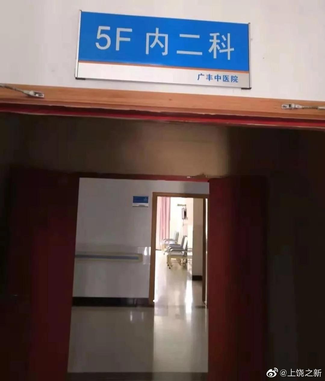 痛心!广丰一36岁男子喝农药被救后,还是跳楼身亡