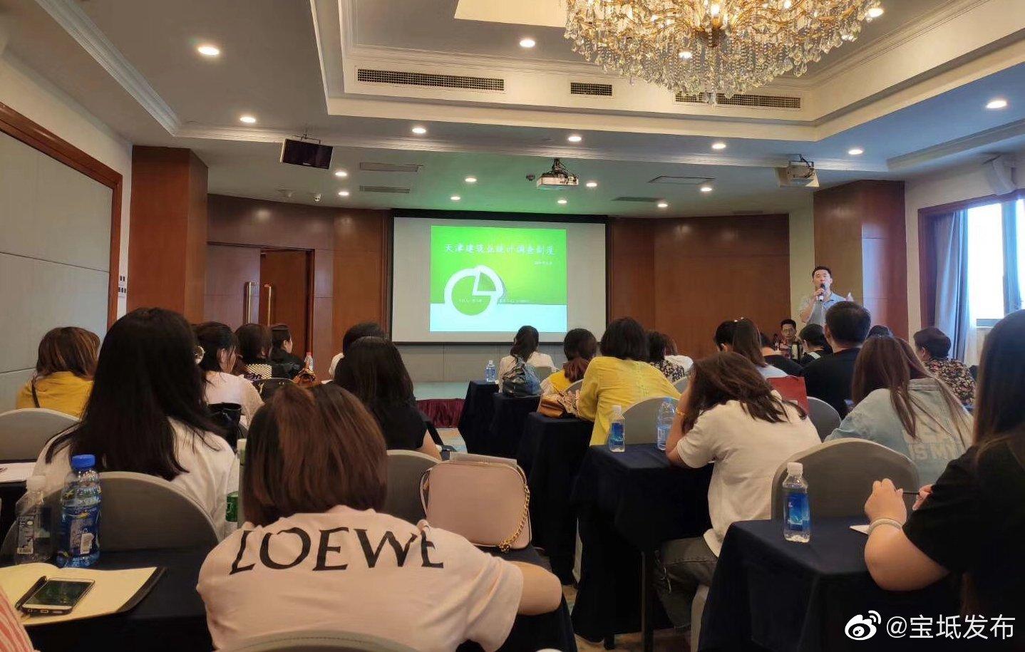 宝坻区统计局积极组织企业参加业务培训