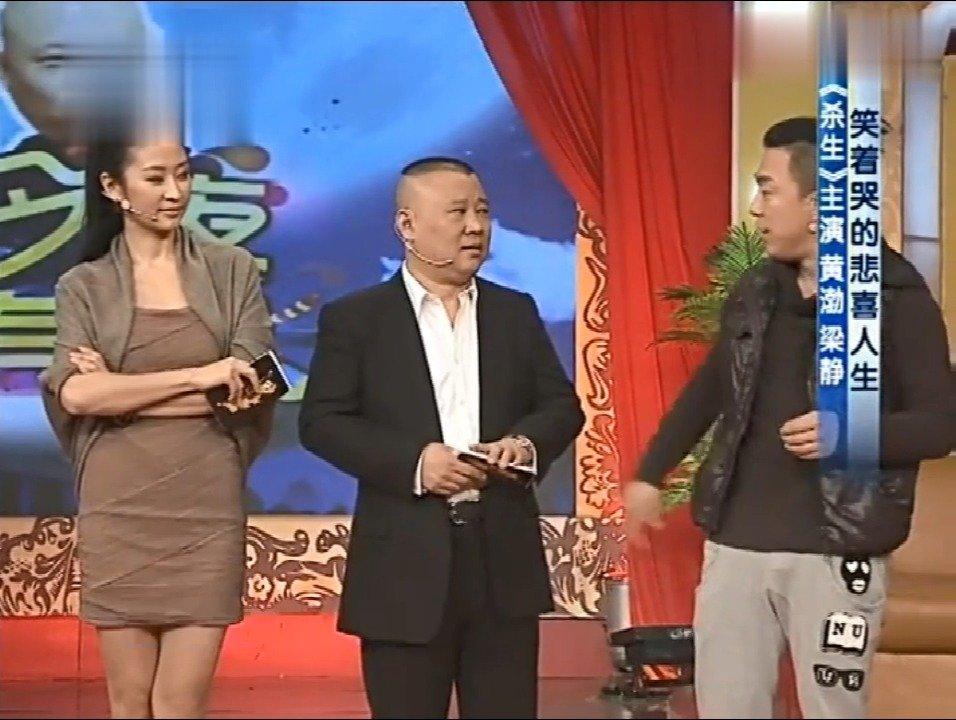 黄渤是青岛第一批酒吧歌手,珍贵老照片曝光