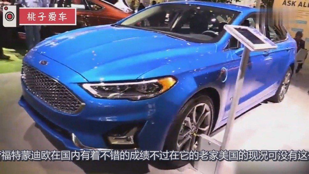 视频:2019福特蒙迪欧,能否帮福特架住中级车市场的群狼之战?