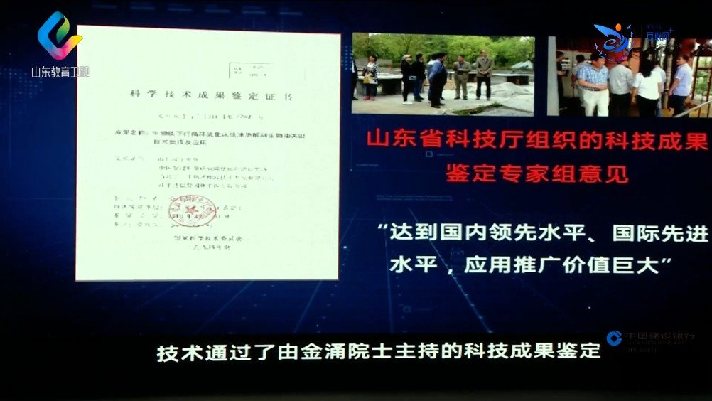 高教主赛道:中国石油大学(华东)《洁能科技