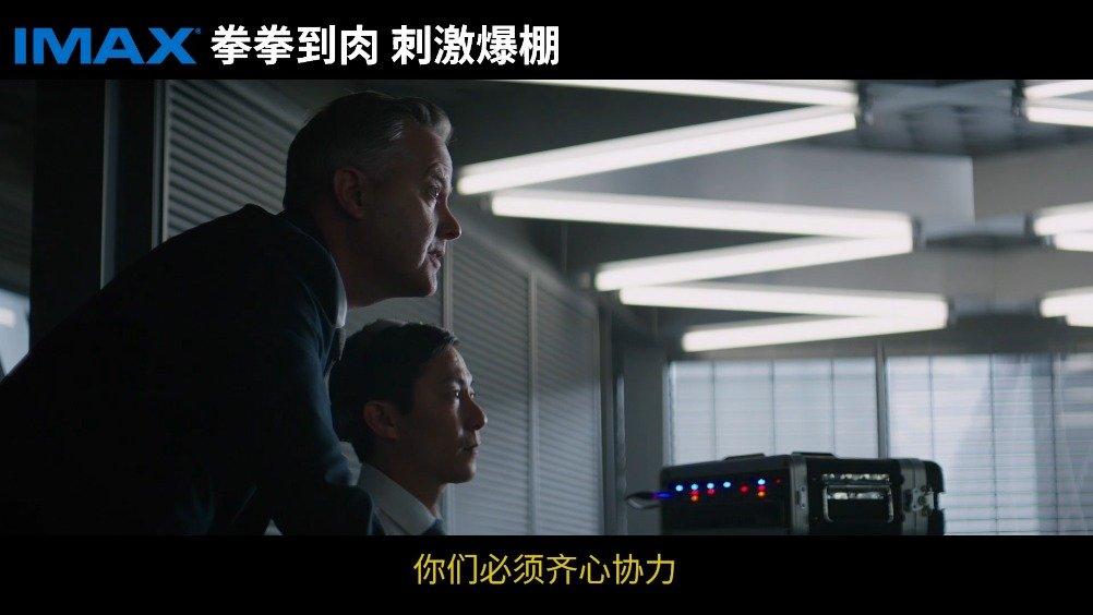 IMAX3D FFP Hobbs & Shaw