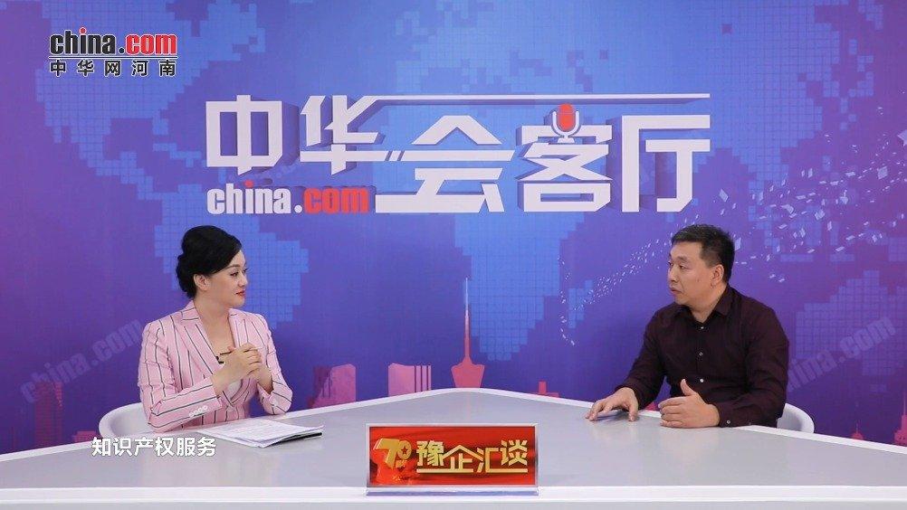 """豫企汇谈第14期 """"乌卡时代的冲浪者""""刘向阳:人力资源就是增长力"""