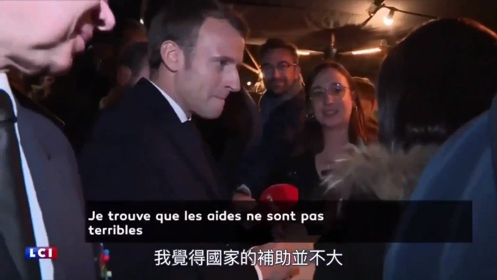 法国。一名女子向总统抱怨她带着两个孩子,拿着最低薪资不够生活