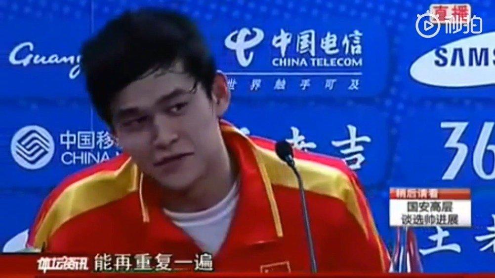 论采访我只服中国游泳队—宁泽涛、孙杨、傅园慧