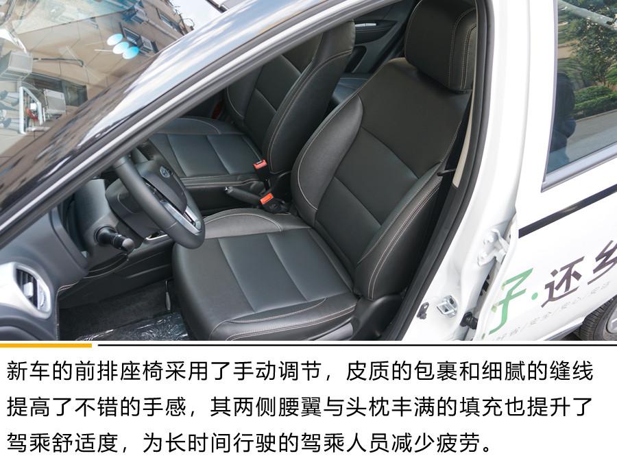 时尚新面貌的通勤选择 江淮iEV6E青春版体验试驾