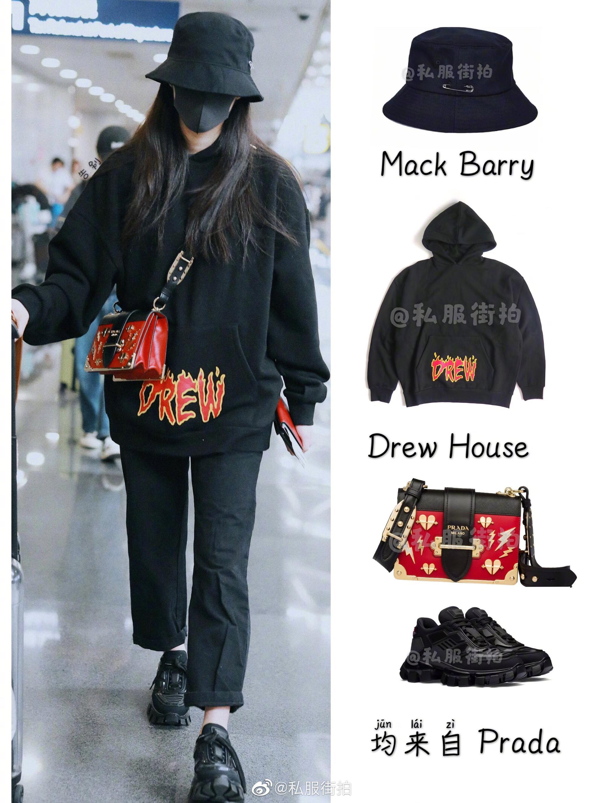 黑色火焰卫衣现身北京机场波士顿,宝藏女孩开学了!
