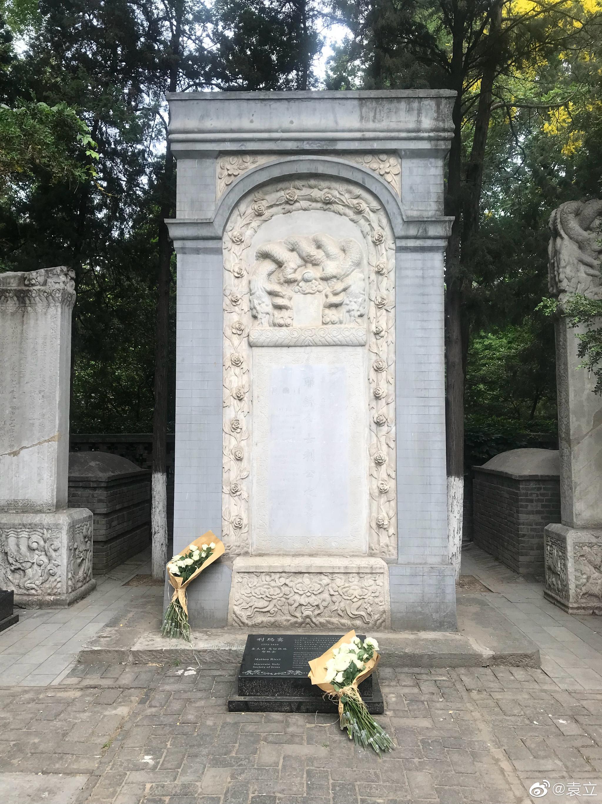 利玛窦的墓地,现在北京行政学院院内,我把花放在了前面